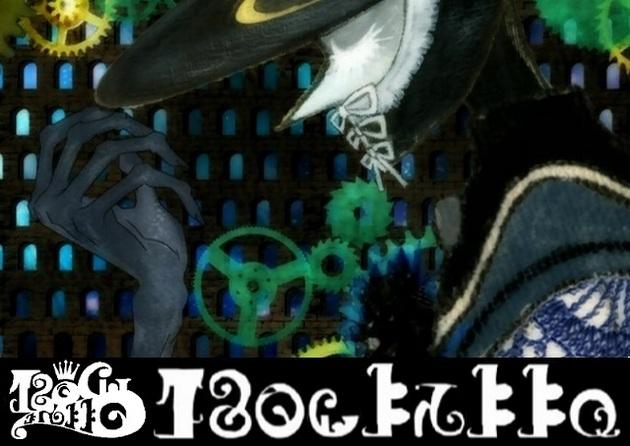 くるみ割りの魔女 - コピー (48).jpg