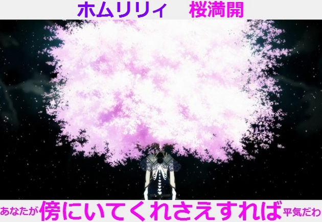 くるみ割りの魔女 桜満開.jpg