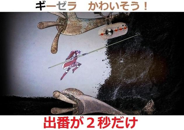 まどか☆マギカ 魔女 - コピー (121).jpg