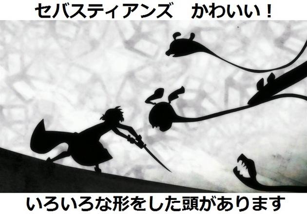 まどか☆マギカ 魔女 - コピー (142).jpg
