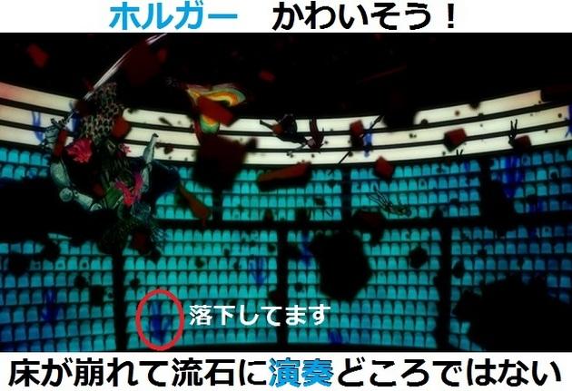 まどか☆マギカ 魔女 - コピー (196).jpg