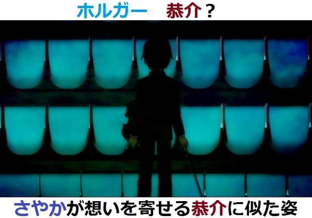 まどか☆マギカ 魔女 - コピー (197).jpg