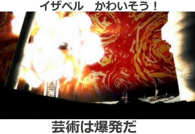 まどか☆マギカ 魔女 - コピー (217).jpg
