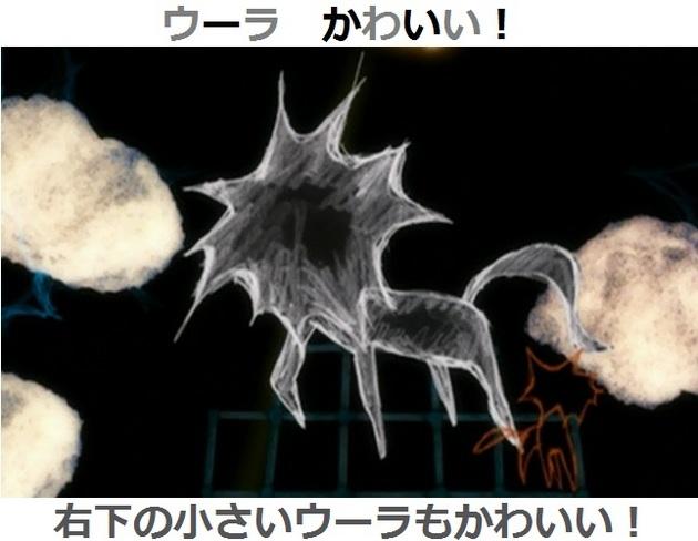 まどか☆マギカ 魔女 - コピー (22).jpg