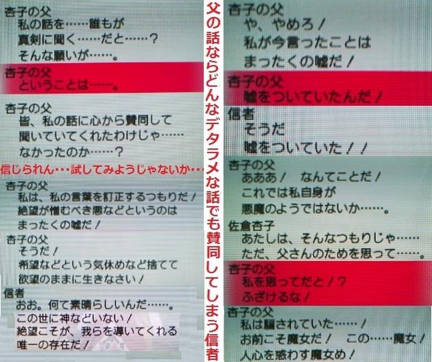 まどか☆マギカ 魔女 - コピー (222).jpg