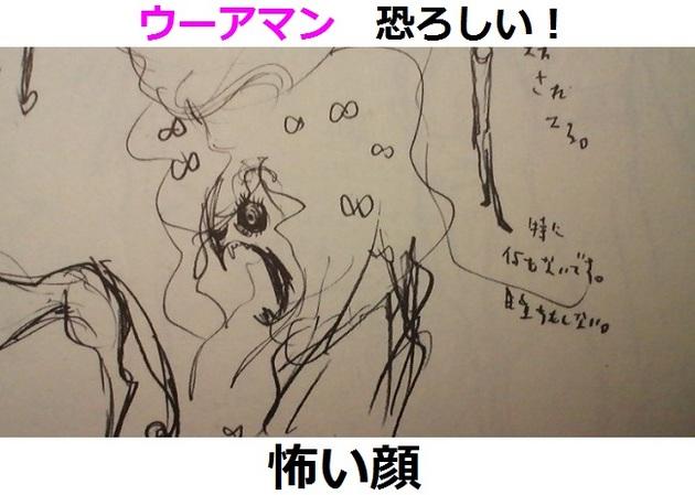 まどか☆マギカ 魔女 - コピー (230).jpg