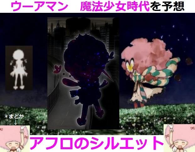 まどか☆マギカ 魔女 - コピー (232).jpg