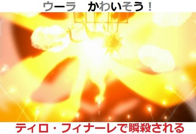 まどか☆マギカ 魔女 - コピー (24).jpg