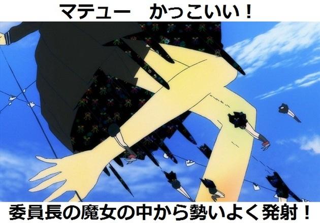 まどか☆マギカ 魔女 - コピー (253).jpg