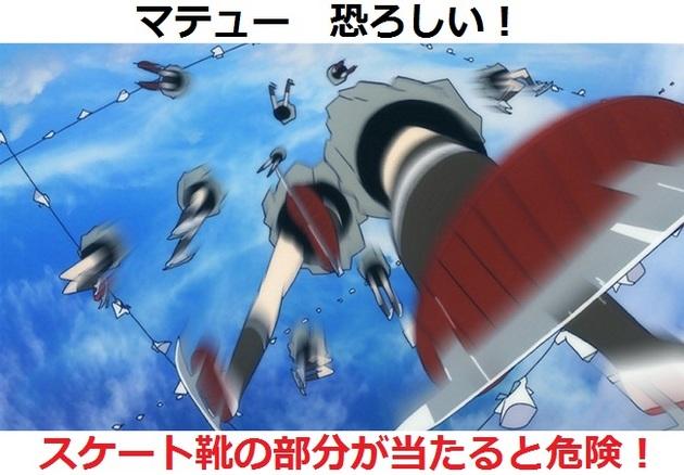 まどか☆マギカ 魔女 - コピー (255).jpg