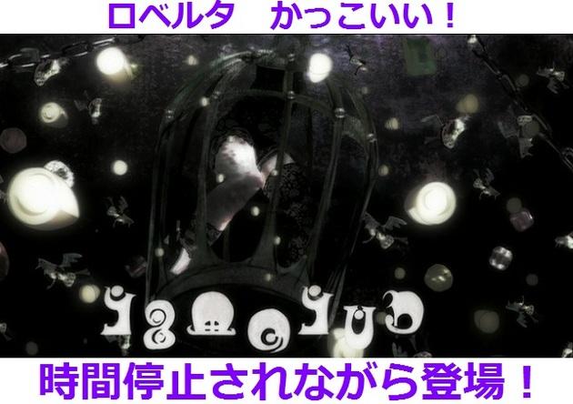 まどか☆マギカ 魔女 - コピー (268).jpg