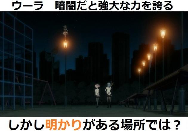 まどか☆マギカ 魔女 - コピー (27).jpg