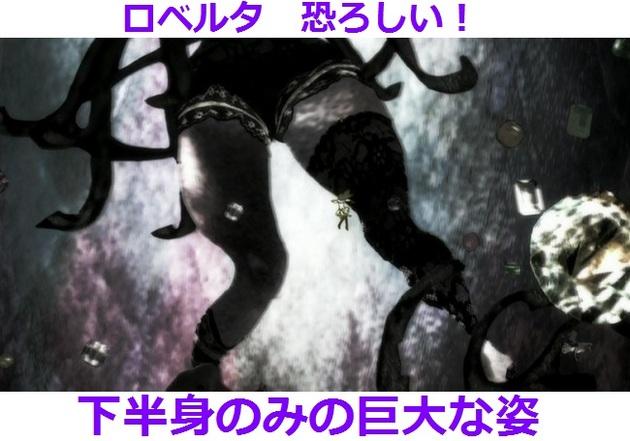 まどか☆マギカ 魔女 - コピー (270).jpg