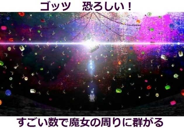 まどか☆マギカ 魔女 - コピー (271).jpg