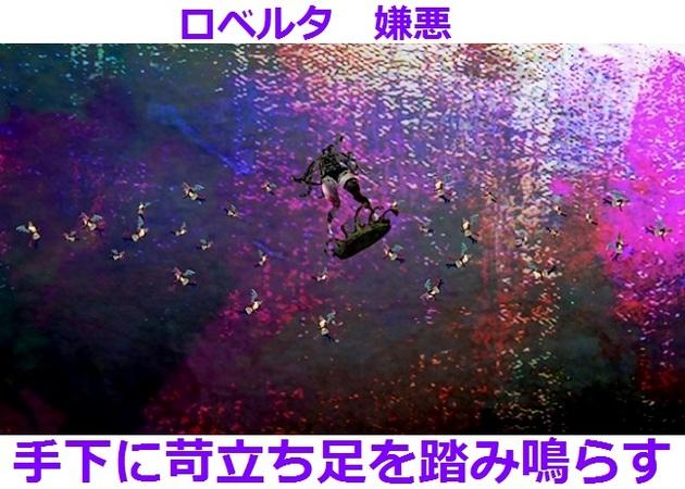 まどか☆マギカ 魔女 - コピー (274).jpg