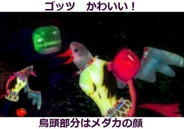 まどか☆マギカ 魔女 - コピー (282).jpg