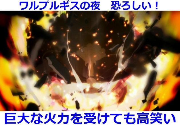 まどか☆マギカ 魔女 - コピー (299).jpg