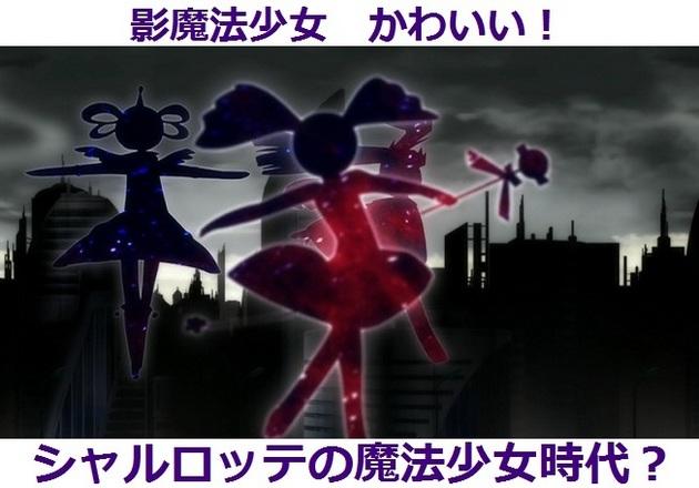 まどか☆マギカ 魔女 - コピー (326).jpg