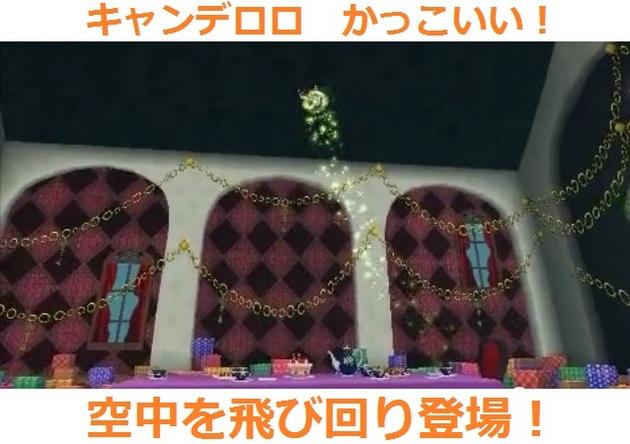 まどか☆マギカ 魔女 - コピー (374).jpg