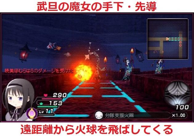まどか☆マギカ 魔女 - コピー (383).jpg