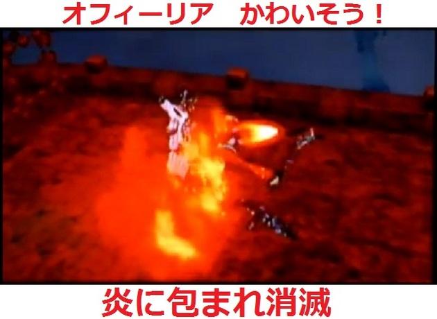 まどか☆マギカ 魔女 - コピー (395).jpg