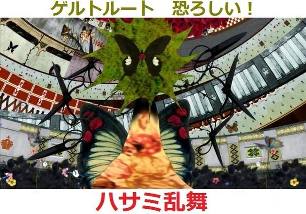 まどか☆マギカ 魔女 - コピー (4).jpg