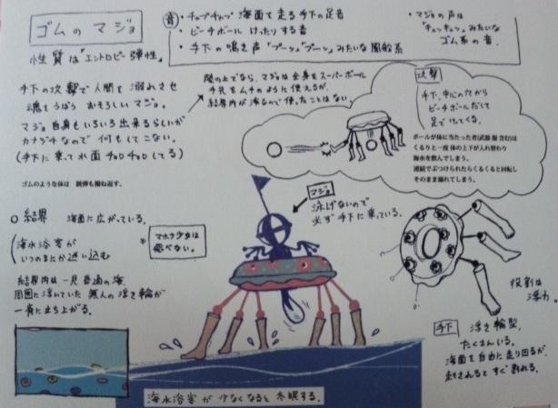 まどか☆マギカ 魔女 - コピー (440).jpg