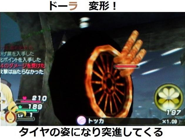 まどか☆マギカ 魔女 - コピー (82).jpg