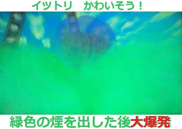 まどか☆マギカ 魔女 - コピー (924).jpg