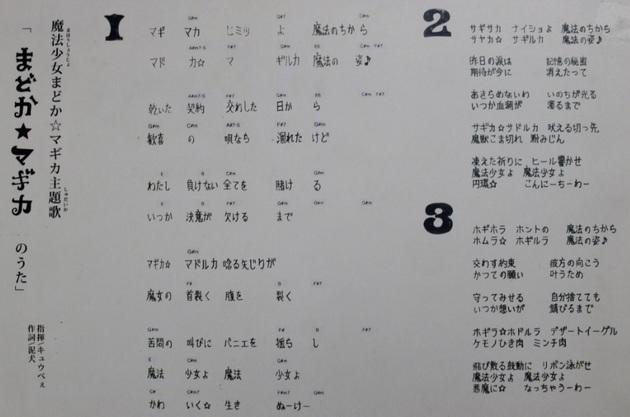 アーニマのぶろぐ - コピー (45).jpg