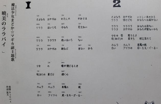 アーニマのぶろぐ - コピー (46).jpg