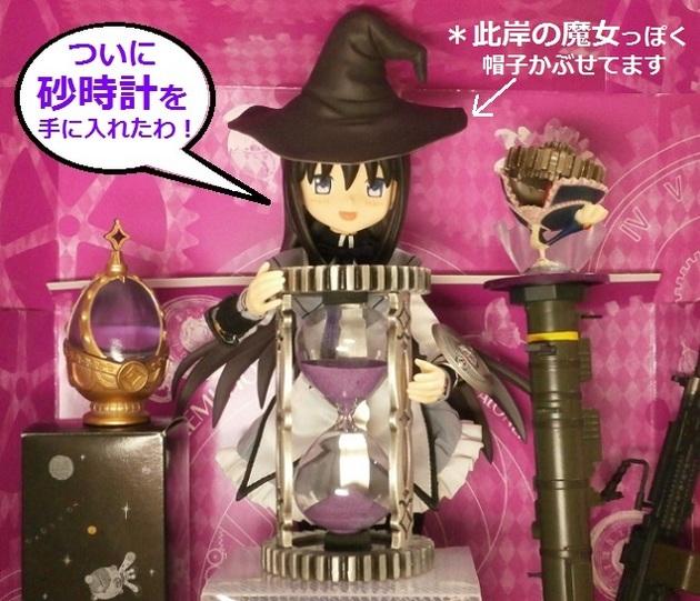 アーニマのブログ - コピー (209).JPG