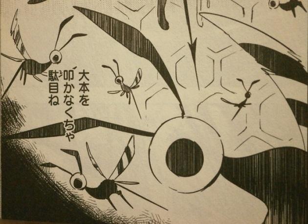 アーニマのブログ - コピー (241).JPG