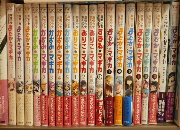 アーニマのブログ - コピー (312).JPG