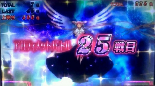 アーニマのブログ - コピー (349).JPG