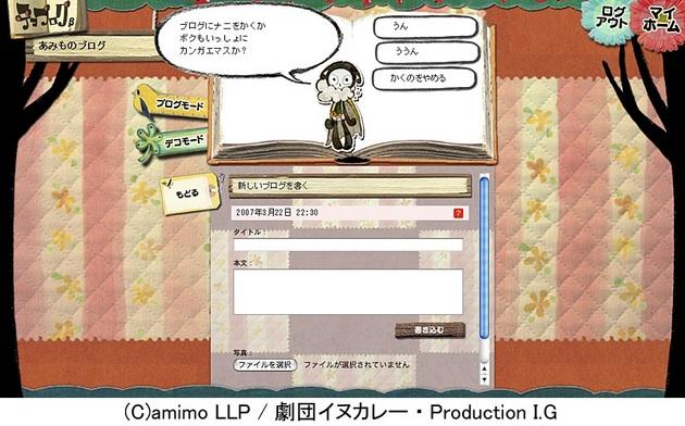 アーニマのブログ - コピー (633).JPG