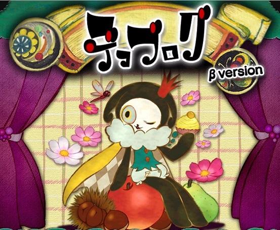 アーニマのブログ - コピー (651).JPG