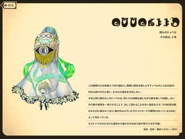 アーニマのマギレコアニメ感想 - コピー (48).jpg