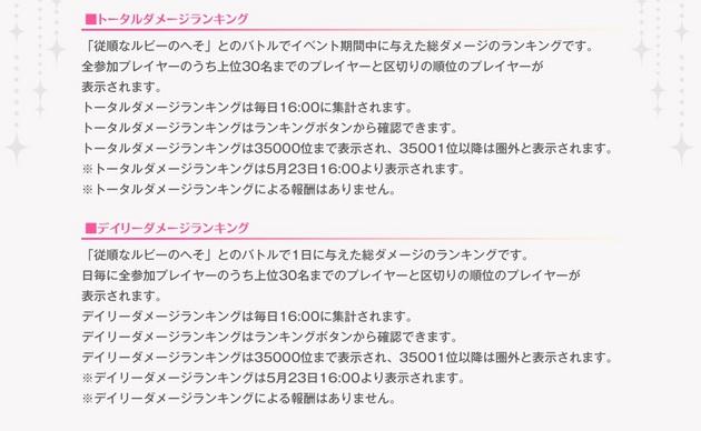アーニマのマギレコアニメ感想 - コピー (60).jpg