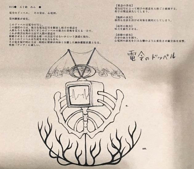 アーニマのマギレコプレイ日記 - コピー (140).jpg