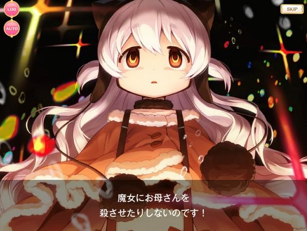 アーニマのマギレコプレイ日記 - コピー (322).jpg