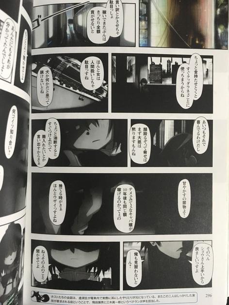 アーニマのマギレコプレイ日記 - コピー (354).jpg