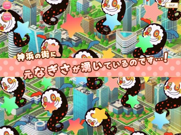 アーニマのマギレコプレイ日記 - コピー (405).jpg