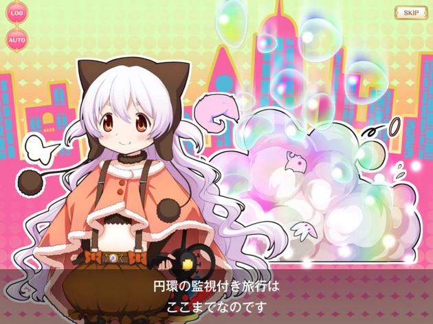 アーニマのマギレコプレイ日記 - コピー (410).jpg