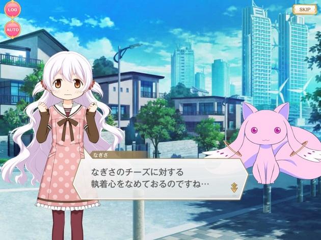 アーニマのマギレコプレイ日記 - コピー (411).jpg