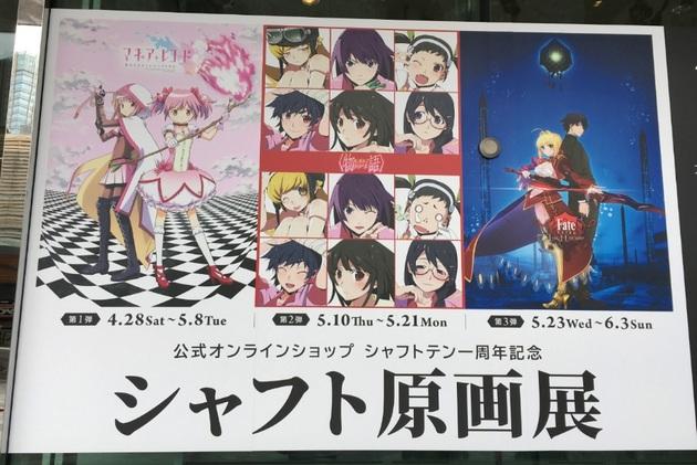 アーニマのマギレコプレイ日記 - コピー (65).jpg