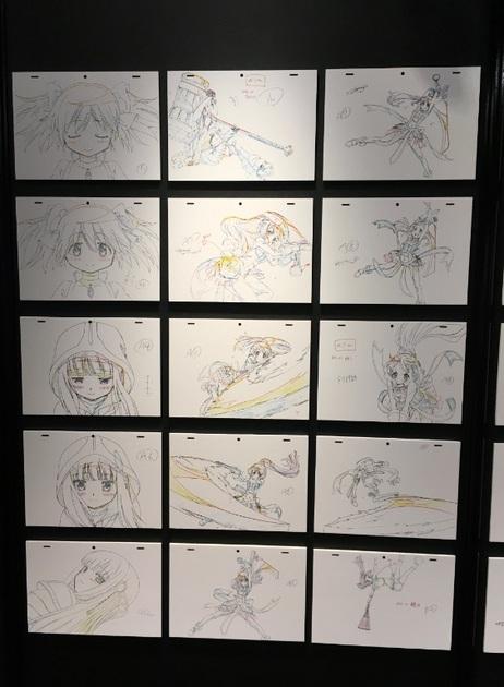 アーニマのマギレコプレイ日記 - コピー (73).jpg