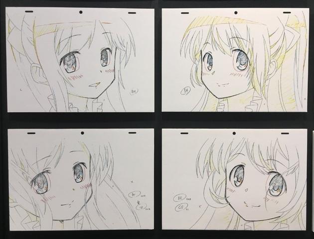 アーニマのマギレコプレイ日記 - コピー (81).jpg