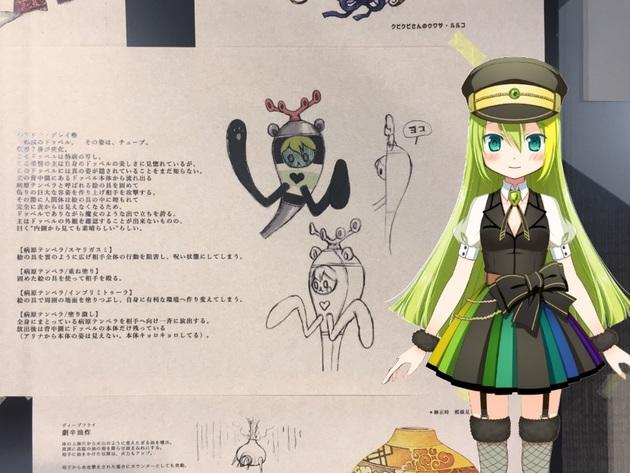 アーニマのマギレコプレイ日記 - コピー (83).jpg