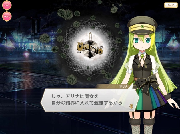 アーニマの・フィギュアブログ - コピー (1024).jpg